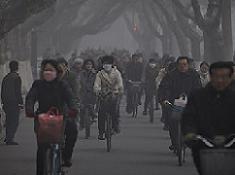 contaminacionbeijing.jpg