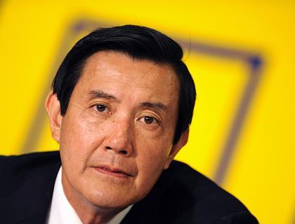 TAIWAN-VOTE-MA