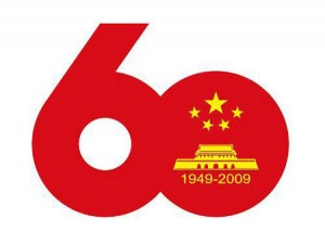 60 aniversario china