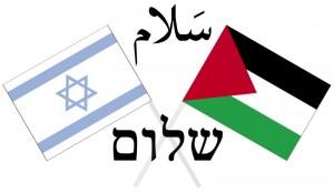 Shalom - Salam
