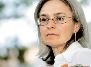 Ana Politovskya