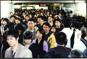 Japanese crowd