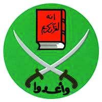 Hermanos Musulmanes