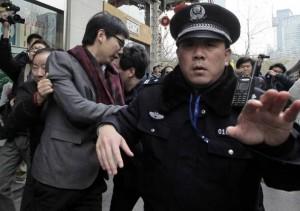 Manifestación China